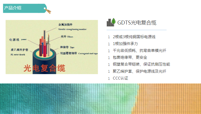news-CIOE 2019 | Fenghaoguang Communication brings a wonderful appearance of the photoelectric compo-1
