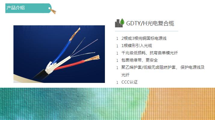 news-Fiber Hope-CIOE 2019 | Fenghaoguang Communication brings a wonderful appearance of the photoele-1