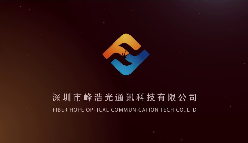 You'll Have A Better Understanding About FIBER HOPE OPTICAL COMMUNICATION TECH CO., LTD.
