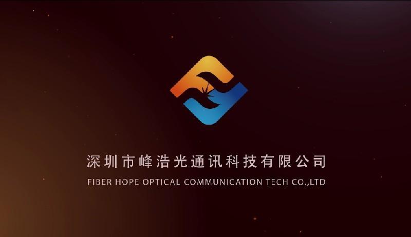 You'll Have A Better Understanding About FIBER HOPE OPTICAL COMMUNICATION TECH CO., LTD.