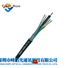 high tensile strength outdoor fiber patch cable best choise for networks interconnection
