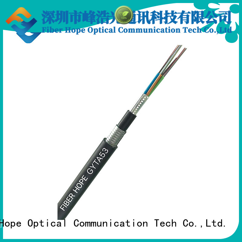 waterproof outdoor fiber patch cable best choise for outdoor